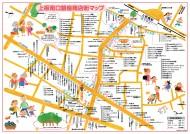 まもりん坊マップ(地図)