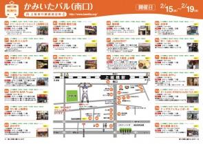 11-12_上板橋南口_OL
